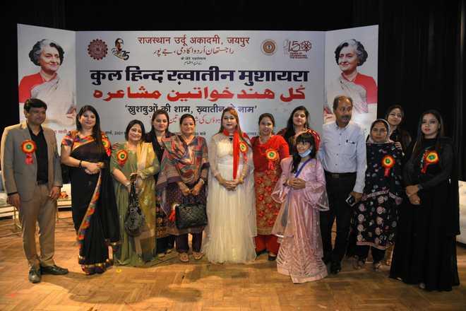 راجستھان اردو اکیڈمی کے زیر اہتمام عالمی یوم خواتین پر مشاعرہ