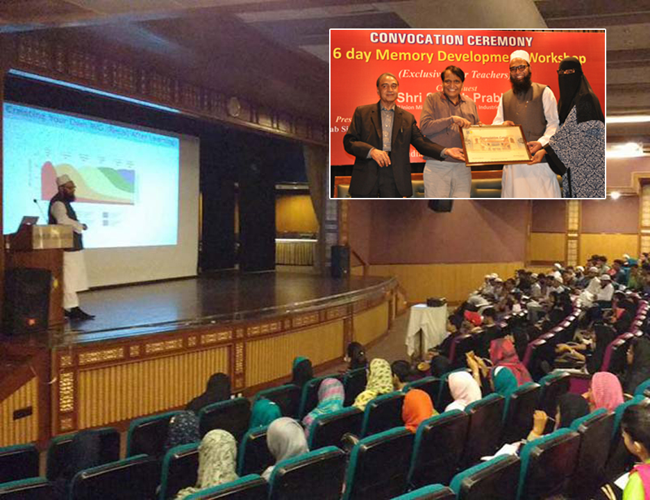 انڈیا اسلامک کلچرل سنٹر 6 روزہ میموری ورکشاپ : ایم ایس کے چئیرمین کو ''میوری خان ''کا خطاب