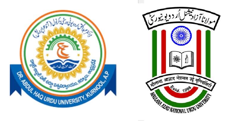 مانو اور ڈاکٹر عبدالحق اردو یونیورسٹی کے درمیان یادداشت مفاہمت