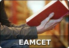 ایمسیٹ اعلامیہ کی 10فروری کو اجرائی