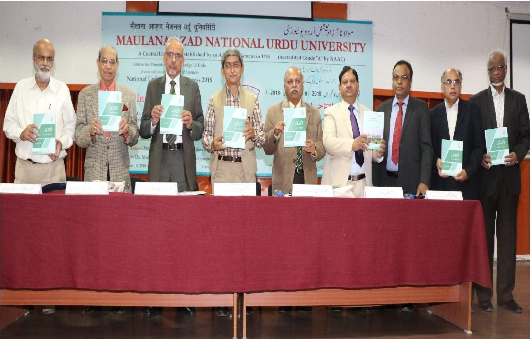 اردو میں سائنسی ادب کے فروغ کے لیے دیوانہ وار کام کرنے کی ضرورت