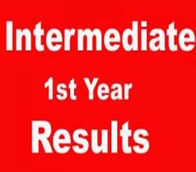 انٹر سال اول اڈوانسڈ سپلیمنٹری کے نتائج 2 جولائی کو