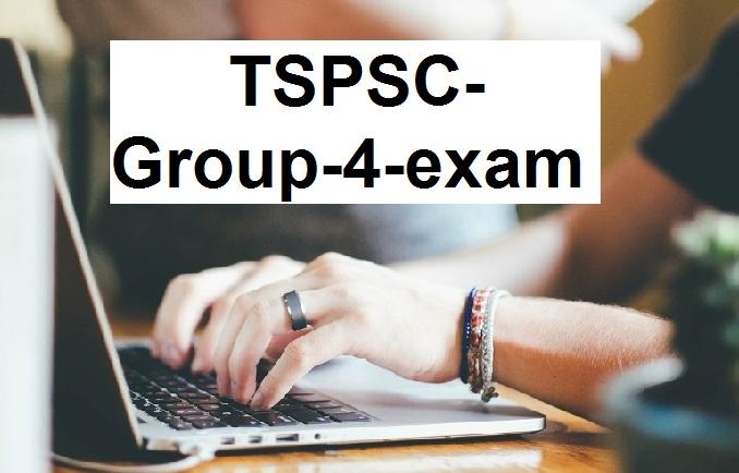 ٹی ایس پی سی گروپ 4 امتحان کے ہال ٹکٹ جاری