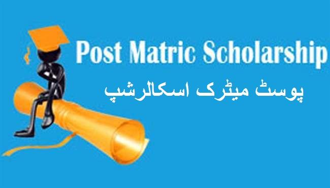 ایس سی طلبہ کو پوسٹ میٹرک اسکالرشپ کیلئے 59 ہزار کروڑ کی منظوری