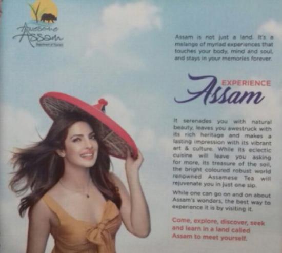 آسام ٹورزم کے اشتہار میں پرینکا چوپڑا کی ڈریس سے کانگریس سخت ناراض