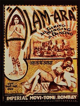 پہلی بولتی فلم عالم آرا ہمیشہ کے لیے خاموش