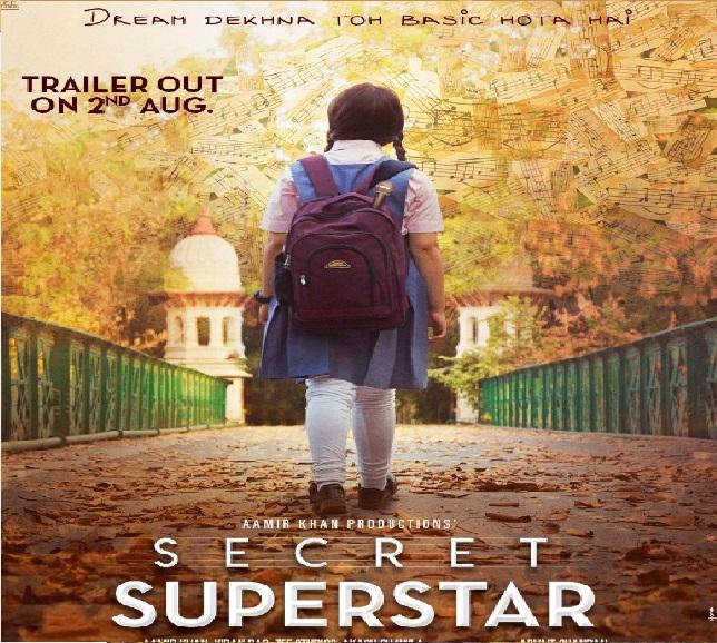عامر خان کی فلم
