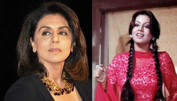 برتھ ڈے اسپیشل: کول اسٹائل اور بااثر اداکارہ نیتو سنگھ