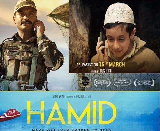 """فلم """"حامد"""" مارچ میں ہوگی ریلیز، سی آر پی ایف جوان اور 8 سال کے بچے کی کہانی"""