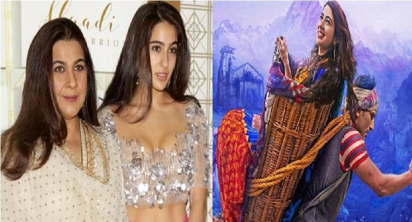 فلم کیدارناتھ کا ٹریزر ریلیز، سوشل میڈیا پر سارہ علی خان کی تعریف
