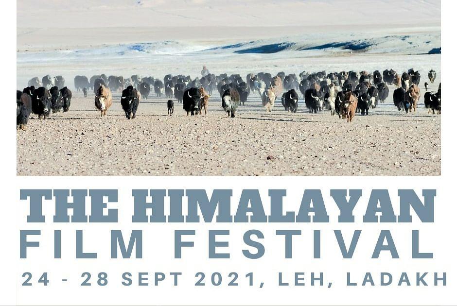 لیہ لداخ میں 24 ستمبر سے پانچ روزہ فلم فیسٹول کا آغاز ہوگا