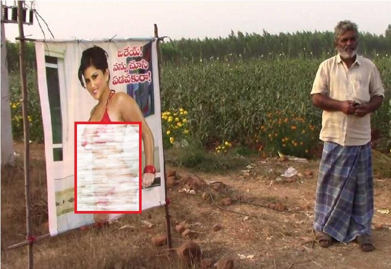کسان نے اپنے کھیت میں لگایا سنی لیونی کا بیکنی پوسٹر