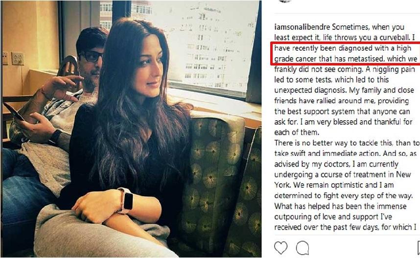 اداکارہ سونالی بیندرے کو ہوا کینسر، نیویارک میں چل رہا ہے علاج