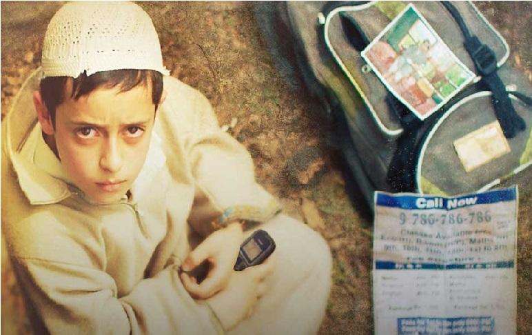 """پلوامہ حملے کے بعد فلم """"حامد"""" کی ریلیز ملتوی"""