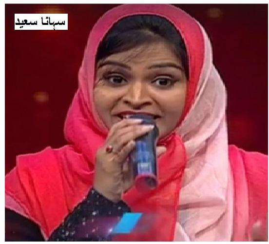 ریالٹی شو میں مسلم لڑکی کے بھجن گانے پر سوشیل میڈیا پر تنقیدیں