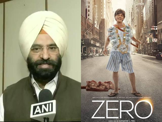"""ریلیز سے پہلے ہی تنازعہ میں آئی شاہ رخ کی فلم""""زیرو""""، اکالی دل نے پولیس میں درج کرائی شکایت"""
