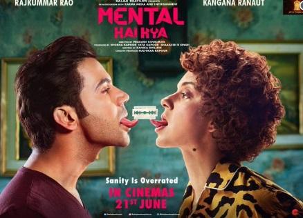 """کنگانا اور راجکمار راؤ کی فلم """"مینٹل ہے کیا"""" کا پوسٹر جاری"""