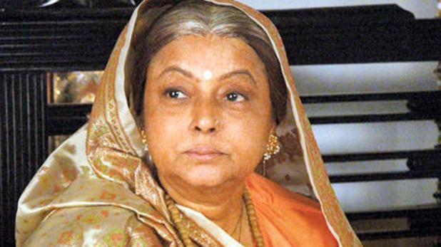 مشہور اداکارہ ریٹا بہادوری کا انتقال' دس دن سے ہسپتال میں شریک تھیں