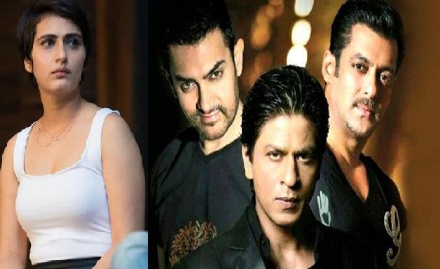 """خان""""تری مورتی"""" فلم انڈسٹری کے آخری سپر اسٹار: فاطمہ سنا شیخ"""