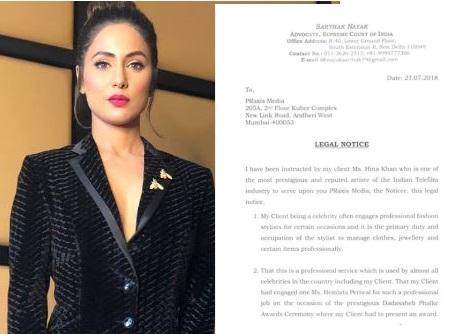 حنا خان نے جیولری برانڈ کو بھیجا قانونی نوٹس، لگا تھا 12 لاکھ کا فراڈ کا الزام