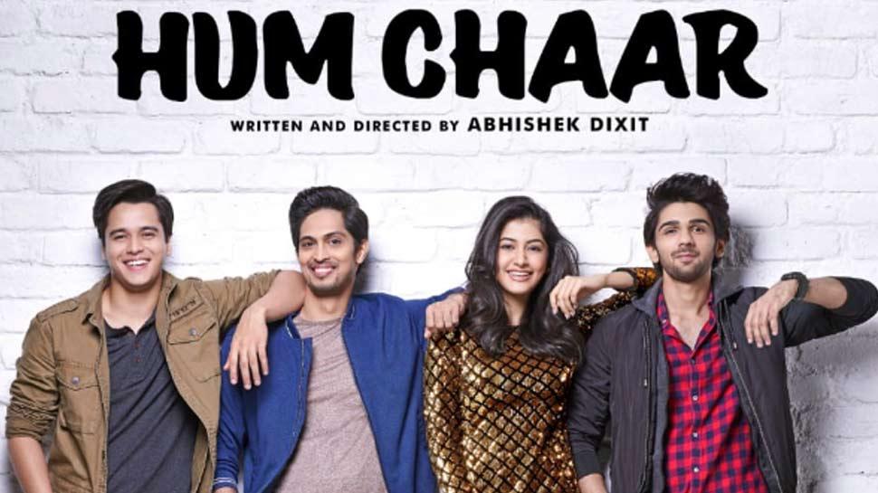 """راج شری کی نئی فلم """" ہم چار"""" فروری میں ہوگی ریلیز"""