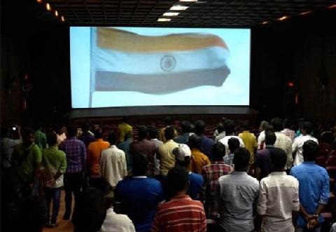 قومی ترانہ کو لازمی طور پر سنیما ہالوں میں بجانے کی پابندی اب ختم