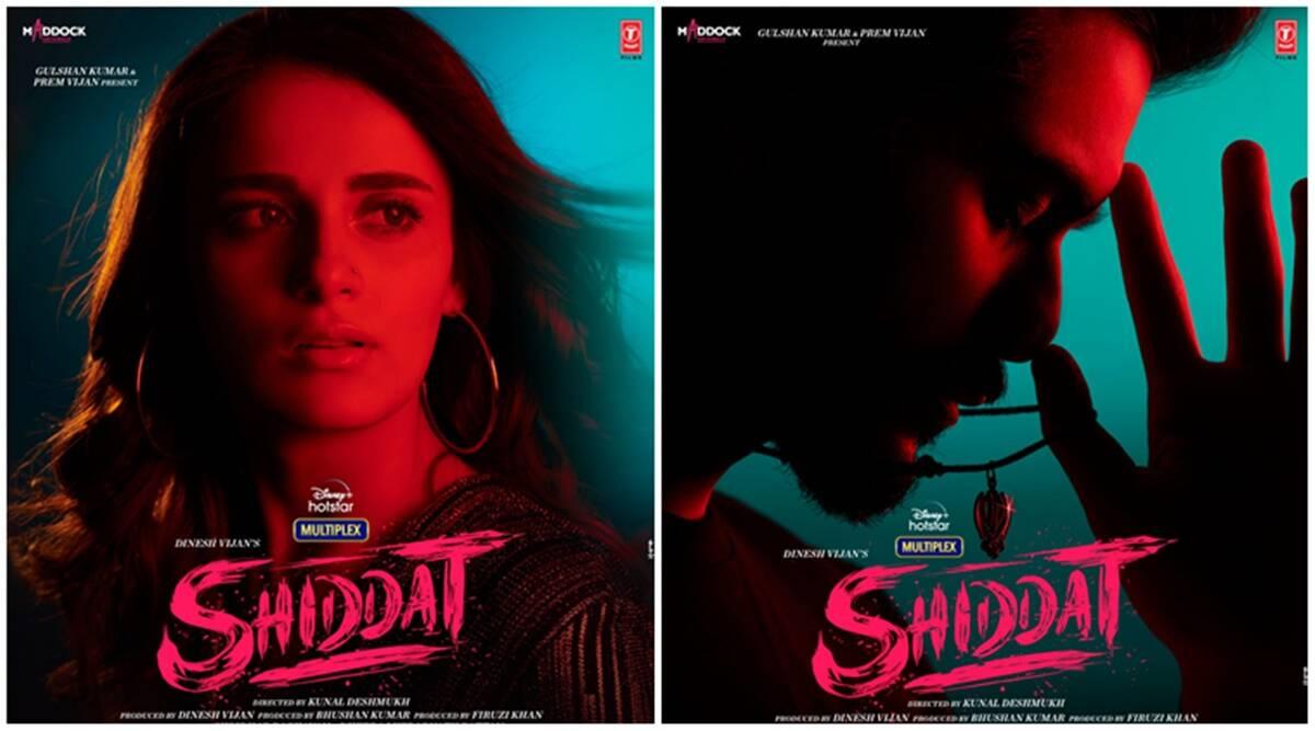 رادھیکا مدان کی فلم ' شدت' کا ٹریلرریلیز