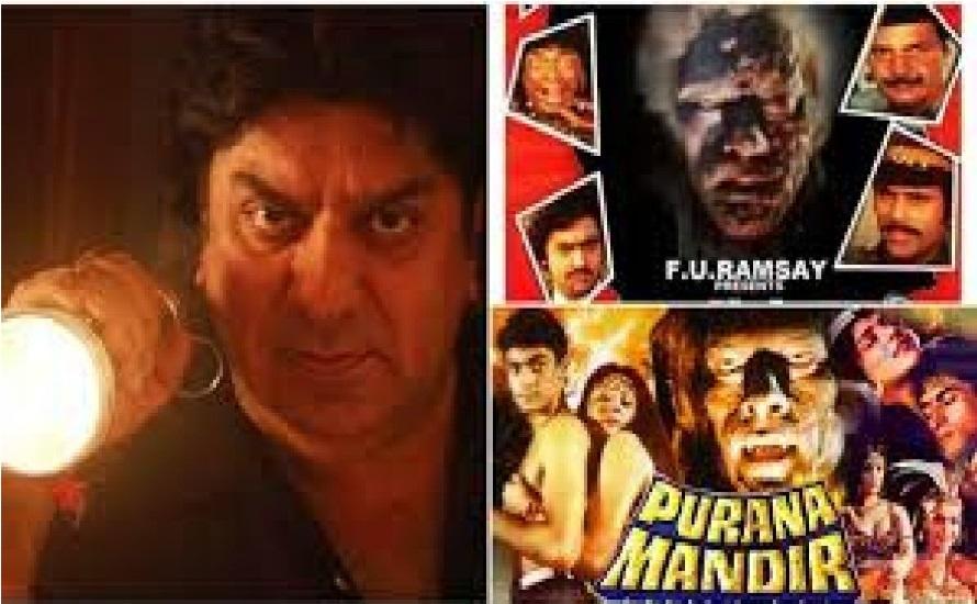 ہارر فلموں کے مشہور فلم ساز شیام رامسے کا انتقال