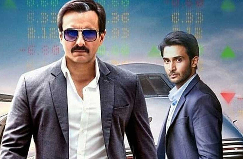 """سیف علی خان کے انداز اور دھوکہ کی کہانی ہے فلم """"بازار"""""""