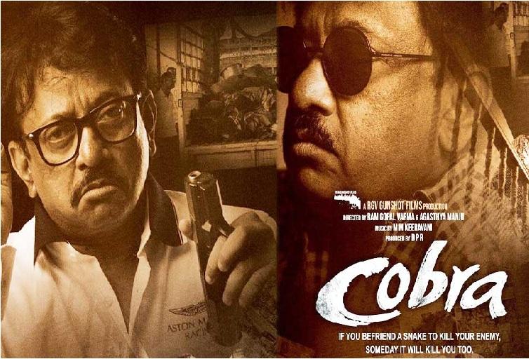 """فلم سازی کے بعد فلم""""کوبرا"""" میں اداکاری کرنے اترے رام گوپال ورما"""