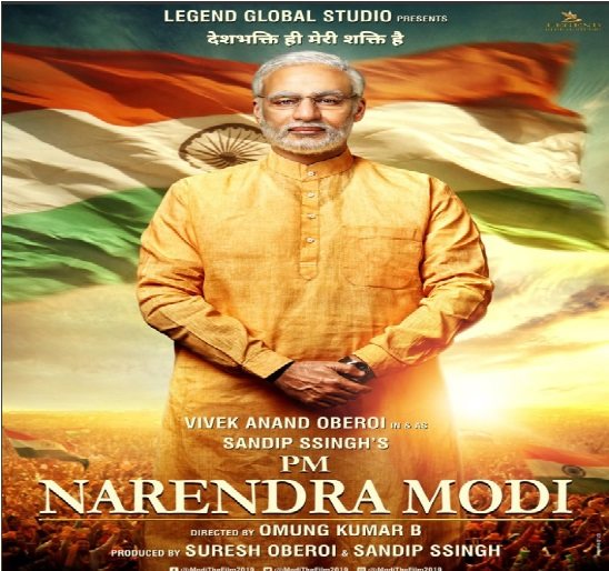وزیر اعظم نریندر مودی کے بائیو پک کا پوسٹر 23 زبانوں میں ہوا لانچ