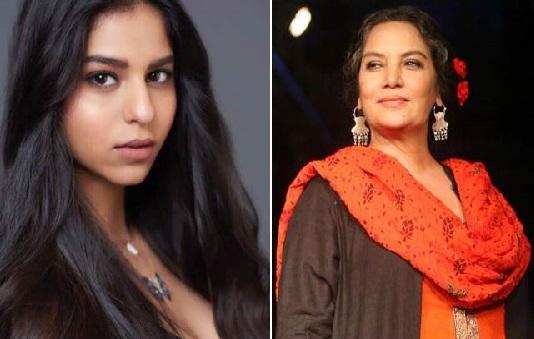 شبانہ اعظمی نے کی کنگ خان کی بیٹی سہانا کی ایکٹنگ کی تعریف