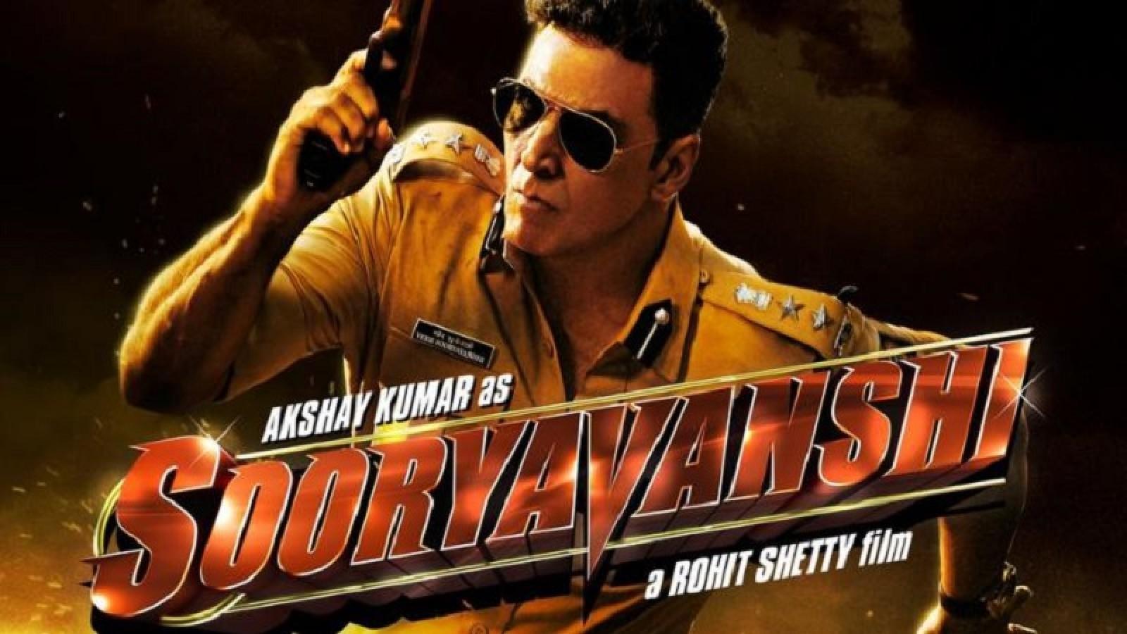 فلم سوریہ ونشی 24 مارچ کو ریلیز گی