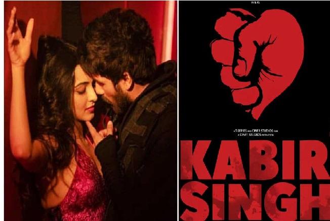 """شاہد کپور تیلگو فلم """"ارجن ریڈی"""" کے ریمیک میں کام کریں گے"""