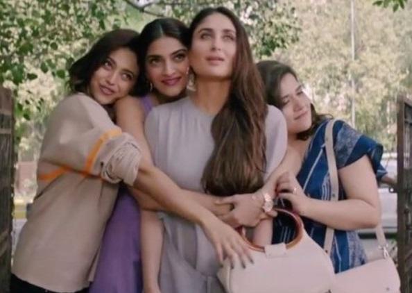 پاکستان میں بین ہوئی فلم ویر دی ویڈنگ :فحش ڈائیلاگ اور سین کی وجہ سے