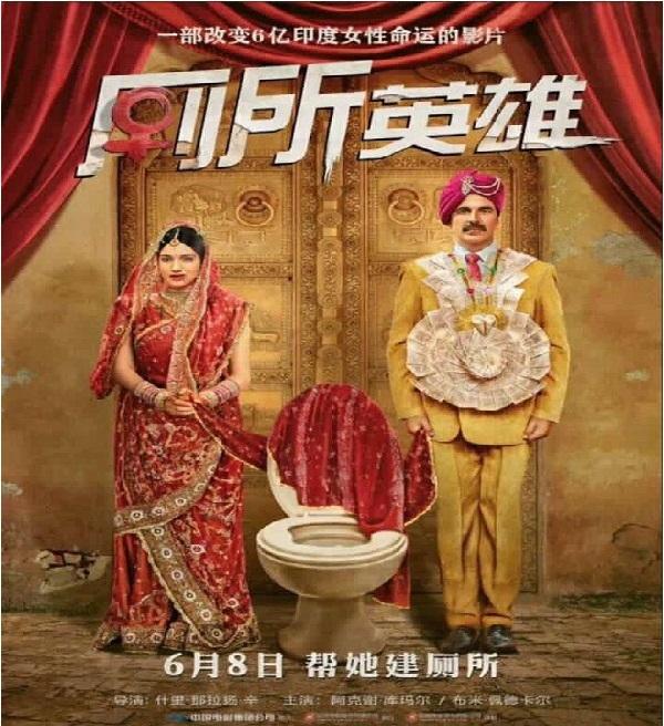 چین میں ریلیز ہوگی اکشے کمار کی فلم