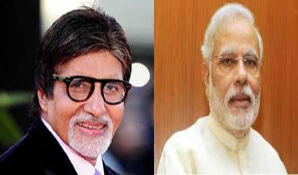 امیتابھ نے مودی کو آیوشمان بھارت کی کامیابی پر مبارکبادپیش کی