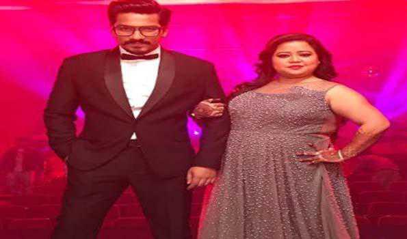 مزاحیہ اداکارہ بھارتیہ سنگھ اور اس کے شوہر کو ضمانت