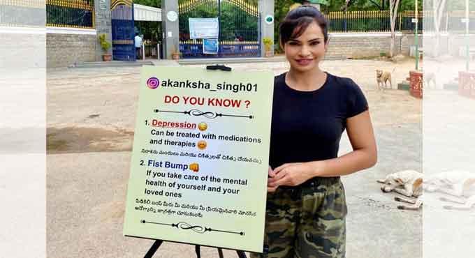 حیدرآباد: مس ایشیا بیوٹی چیمپیئن کا ذہنی صحت کا سبب