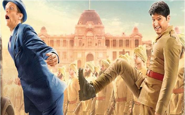 کپل شرما کی فلم