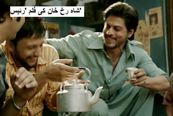 پاکستان میں ریلیز نہیں ہوگی شاہ رخ خان کی فلم