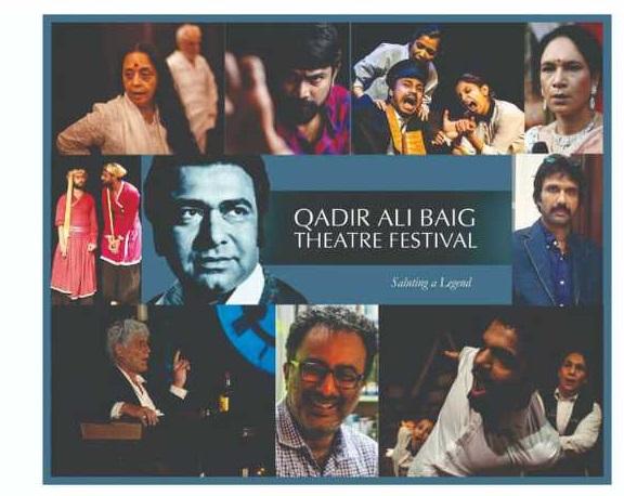 حیدرآباد میں قادر علی بیگ تھیٹر فیسٹیول کا آغاز