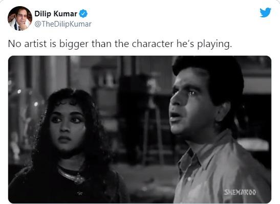 دلیپ کمار نے دیوداس فلم کا بہترین منظر ٹوئیٹر پر شئیر کیا