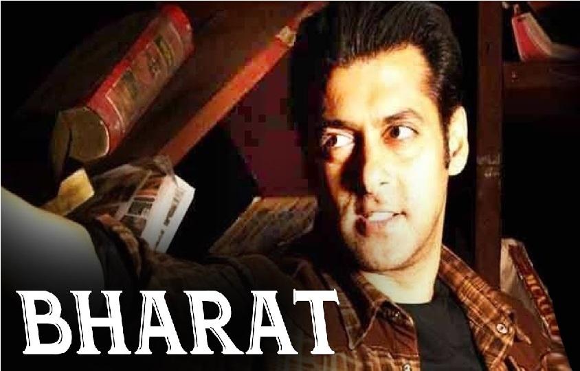 اگلی عید پر سلمان کی فلم بھارت ریلیز ہوگی