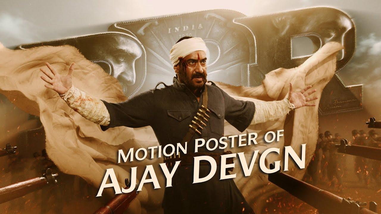 فلم 'آر آر آر' سے اجے دیوگن کا فرسٹ لُک ریلیز
