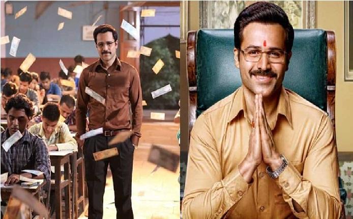 عمران ہاشمی کی فلم چیٹ انڈیا کا ٹریلر ریلیز