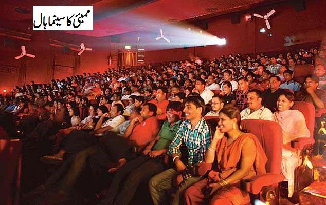 ملک کے ہر سنیما ہال میں فلم سے پہلے ترنگا دکھاتے ہوئے قومی ترانہ چلانا لازمی ہوگا: سپریم کورٹ