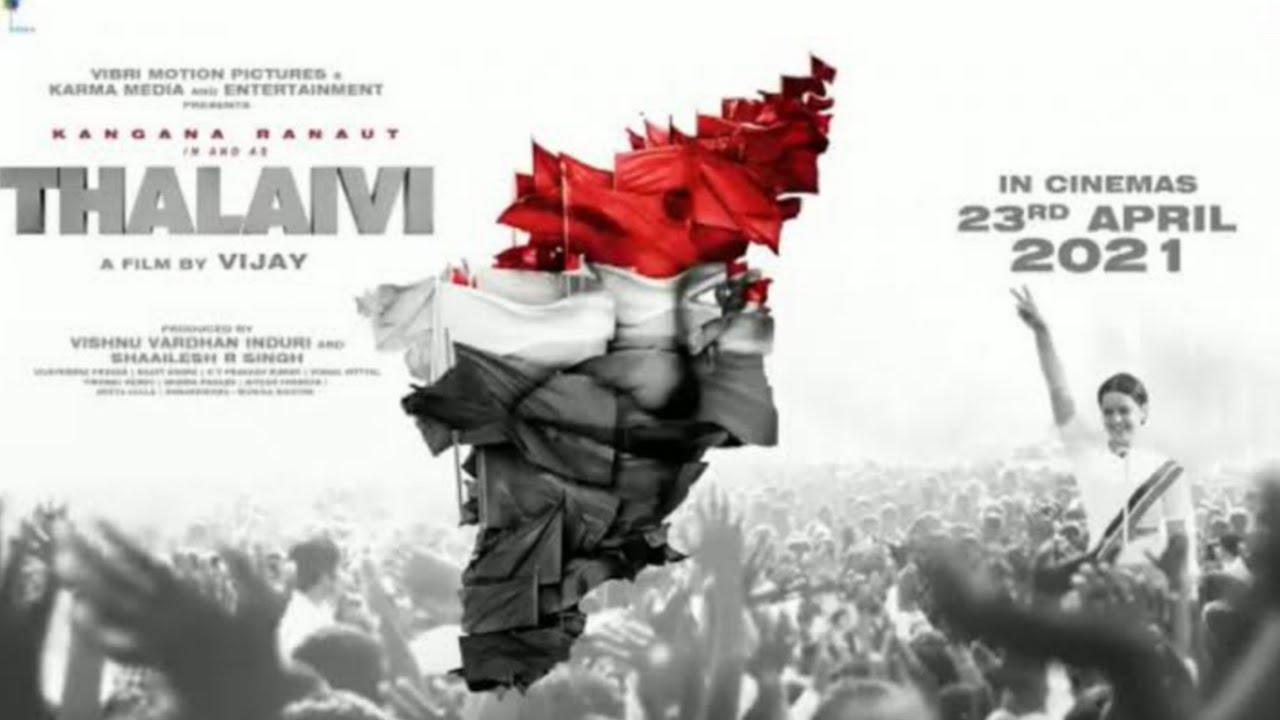کنگنا رناوت کی فلم 'تھلائوی' کا ٹیزر ریلیز