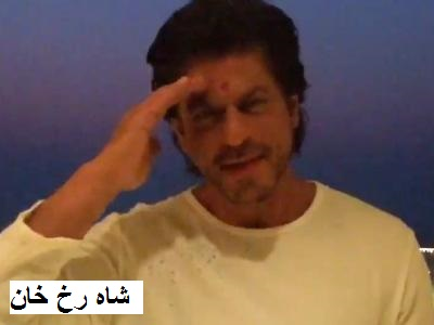 شاہ رخ خان نے لکھی سرحد پر تعینات فوجیوں کے لئے خاص نظم