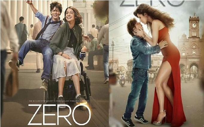 """فلم """"زیرو"""" کا پوسٹر ہوا ریلیز"""